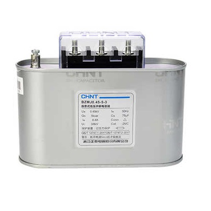 Chint Bzmj 0 4 5 3 Power Factor Capacitor Shunt Capacitor 5 Kvar Automation Controls